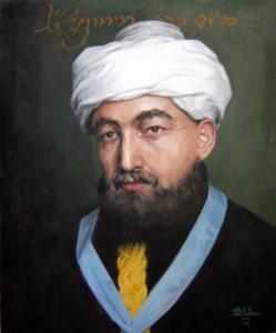 Mishne Torah – Maimonides